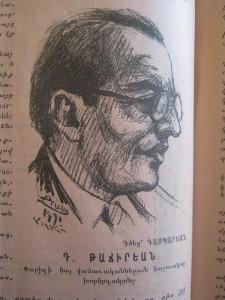 Դաւիթ Թաջիրեան, 1915 թ. շրջանաւարտ Կեսարիոյ Ս. Կարապետ գիշերօթիկ վարժարանի: